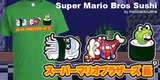 Super Mario Bros Sushi