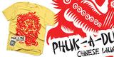 Phuck-a-Duk
