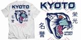 kyoto tiger