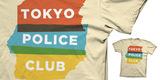 tokyo police club - strips
