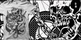 HOLY MOUNTAIN- Snakefist style
