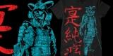 Samurai Skeleton