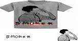 New smoker efact T-shirt