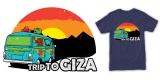Trip To Giza