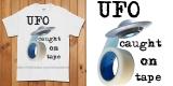 UFO Caught on Tape!