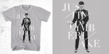 Justin Timberlake - Fragmented type